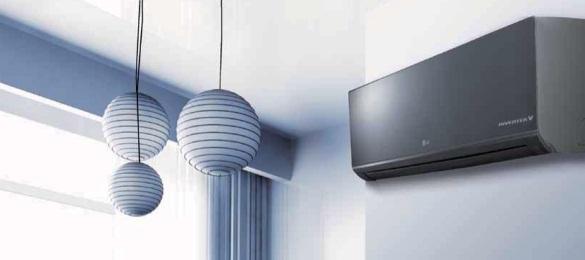 Klimatizace lg brno